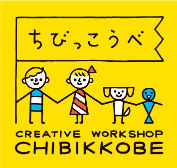 chibikkobe_logo_背景黄色