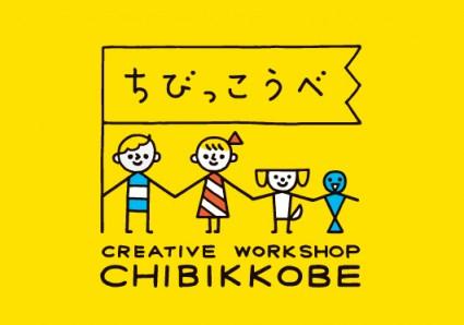 Kobe - Cities of Design Network